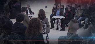 برومو 2 #الحد_الفاصل مع اليف صباغ - الحلقة الخامسة - قناة مساواة الفضائية