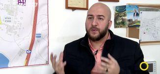 تقرير - جلجولية .. العنف يصل للمدارس واستباحة للحرمات !- نورهات أبو ربيع - صباحنا غير - 12-2-2018