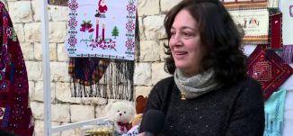 تقرير-سجى ابو عيشة -  سوق الميلاد - صباحنا غير - 15-12-2015- قناة مساواة الفضائية