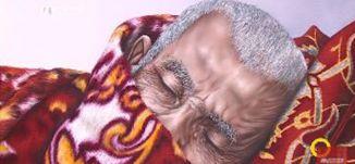 """تقرير - فينوس فلسطين إصدار كتاب """"الفنانة فاطمة ابو رومي""""  - إزدهار ابوليل - صباحنا غير- 5.11.2017"""