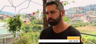 المحامي يامن زيدان - حق اللجوء -4-10-2015- قناة مساواة الفضائية -صباحنا غير - Musawa Channel