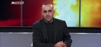 رأي اليوم :الأناضول : إسرائيل تدمر مقر فضائية الأقصى بغزة ، مترو الصحافة،13-11-2018،قناة مساواة