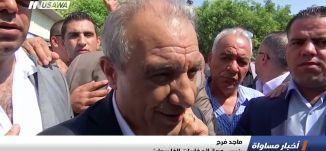 عكا: قائمة انتخابية عربية موحدة،اخبار مساواة،10.9.2018،مساواة