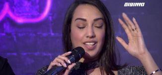 في هواية لـ نادين غير الغناء وبتحبها كثير ،نادين خطيب،ناريمان خطيب،ح3،منحكي لبلد،رمضان2019