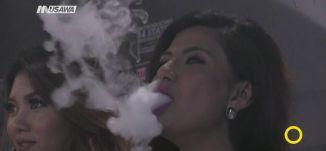 السجائر الالكترونية والأرجيلة: بين المنع والمخاطر،فاتن غطاس،د. الياس جورج،صباحنا غير،28-8-2018