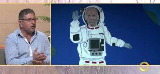د. عبد الله خطبة - جذب الطلاب الى علم الفلك - #صباحنا_غير-5-4-2016- قناة مساواة الفضائية
