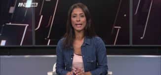 روسيا اليوم - الطيران الإسرئيلي يغير على غزة، مترو الصحافة،26-10-2018،قناة مساواة