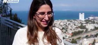 قهوتنا غير - لنا زريق مع  د.منى روحانا حبيب ،صباحنا غير ،31-3-2019،قناة مساواة