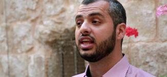 صالح نبي ثمود عليه السلام - جودة عالية - #قصص_الأنبياء - قناة مساواة الفضائية - Musawa Channel