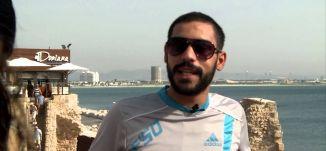 محمد بقاعي - القفز عن سور عكا - عكا - #رحالات - 5-11-2015 - قناة مساواة الفضائية - Musawa Channel