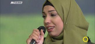 أنت معيني و منى عيني -  ميسا احمد علي-  صباحنا غير -  22.3.2018 - قناة مساواة الفضائية