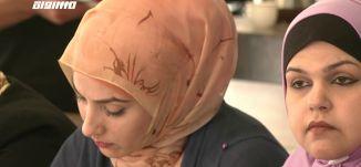 في غزة، عقدت ورشة عمل تضم مجموعة من الاكاديميات العاملات في الجامعات ،مراسلون.22.06.2020.قناة مساواة