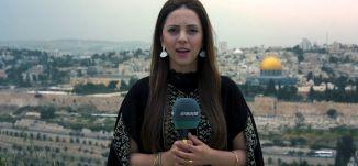 برومو أخبار مساواة - رمضان 2019