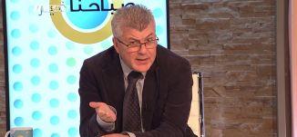 أعضاء كنيست عرب: التحدّي هو منع التصويت للأحزاب الصهيونيّة،توفيق الطيبي،صباحنا غير،5-4-2019