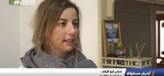 تقرير : اهتمام متزايد بالحكواتية في المجتمع العربي ،اخبار مساواة،7.12.2018، مساواة