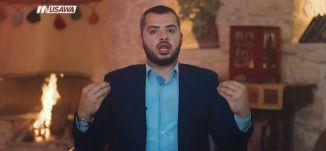 كيف تكون من المحسنين ؟! - ج1 -  الحلقة الثامنة - الإمام - قناة مساواة الفضائية - MusawaChannel
