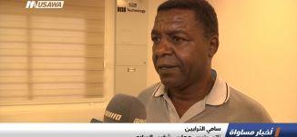 تقرير : توقع ميثاق شرف انتخابي بشقيب السلام ، اخبار مساواة، 25-10-2018-مساواة