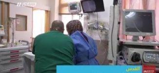 القدس : عملية نوعية وأولى في مستشفى المقاصد،صباحناغير،الكاملة، 6-3-2019،قناة مساواة