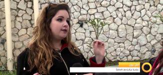 مبادرة speak up - صباحنا غير - 3-1-2016- قناة مساواة الفضائية -Musawa Channel