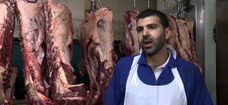 عيد الاضحى المبارك- معايدات -24-9-2015- قناة مساواة الفضائية -صباحنا غير - Musawa Channel