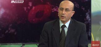 الشروق: ما هى الخطوة العربية التالية بشأن قرار ترامب. ،مترو الصحافة،27.12.17 ، قناة مساواة الفضائية