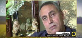 العنف في المجتمع العربي - المحامي رضا جابر، المحامي رضا جابر - صباحنا غير- 4-7-2017 - مساوة