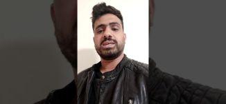 تزايد الاصابات في طمرة الى 8 , والنائب ايمان خطيب تطالب بفتح مراكز الفحص في البلدات العربية