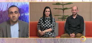 وائل عواد - فقرة اخبارية - #صباحنا_غير-13-4-2016- قناة مساواة الفضائية - Musawa Channel