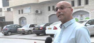 علي مراد رئيس نقابة معلمي السياقة -14-9-2015- قناة مساواة الفضائية -صباحنا غير - Musawa Channel