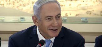 أقرار الكنيست الإسرائيلي قانون الإقصاء و يرى النواب العرب انه يستهدفهم  -الكاملة -20 - الهويات الحمر