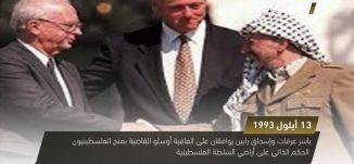 وضع حجر الأساس لتوسعة المسجد الحرام في مكة - ذاكرة في التاريخ - في مثل هذا اليوم 13- 9-2017