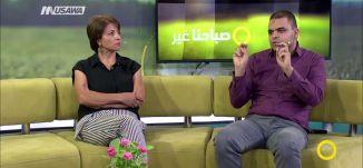 موازنة المصاريف: التحضيرات والمصاريف لبداية العام الدراسي، غسان صالح ،الهام عودة ،16-8-2018