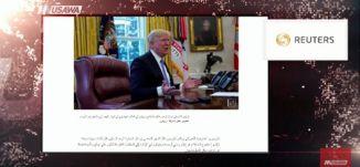 رويتيرز:حصري-ترامب ينفي نقل السفارة الأمريكية إلى القدس خلال عام ،مترو الصحافة، 18.1.2018