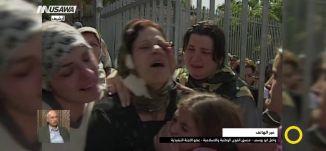 القوى الوطنية ولجنة المتابعة العليا تدعو للالتزام بالإضراب العام، واصل ابو يوسف،صباحنا غير،1-10-2018