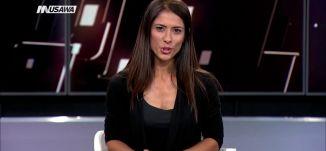 """روسيا اليوم - نتنياهو: قررنا شن عملية قوية ضد حركة """"حماس"""" ،مترو الصحافة،21.7.2018-مساواة"""