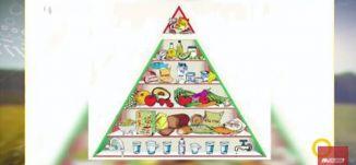 ظاهرة الخضرية والهرم الغذائي - أحمد صفي- صباحنا غير - 13-10-2017 - قناة مساواة