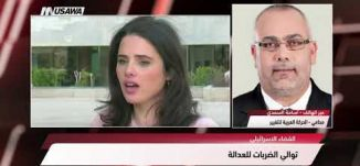 عرب 48 : منع العليا مناقشة التماسات الفلسطينيين ، مترو الصحافة،29.5.2018، مساواة