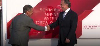 مونديال روسيا 2018 - قناة مساواة الفضائية