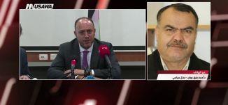 عرب 48 : دول اوروبية تطالب الاحتلال بعدم هدم الخان الاحمر ،مترو الصحافة،11-9-2018 - مساواة