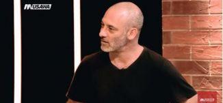 '' مجالنا نحن الممثلين فيه جانب آخر  ليس له علاقة بالتمثيل '' - أشرف برهوم - الباكستيج - 22-10-2017