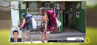 الجالية العربية في إيطاليا،تفاعلها مع الأعياد والمناسبات المجتمعية والدينية،د.فؤاد عودة،16-6-2018