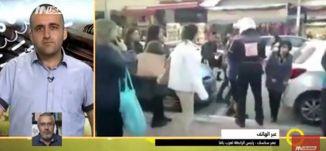 التحضير لمسيرة إحتجاجية في يافا ضد عنف الشرطة - عمر سكسك - صباحنا غير -13.9.2017 - قناة مساواة
