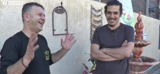 '' بدنا نرجع ايام زمان ويا محلا ايام زمان '' - عائلة  ابو ريان - خراريف رمضان - ح28 - مساواة