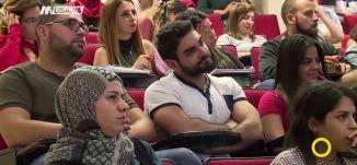 تقرير - لقب أول في التمريض في الناصرة - بليغ صلادين- صباحناغير- 25.10.2017 -مساواة