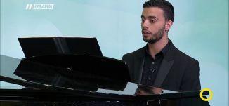 ترنيمة - يا أيها الشعب السعيد - فراس عكاوي - ،صباحنا غير،8.4.2018، قناة مساواة الفضائية