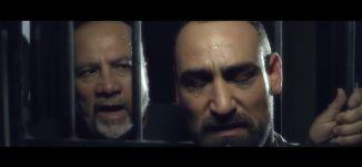 برومو مسلسل الهيبة الموسم ٢، رمضان 2018، قناة مساواة الفضائية