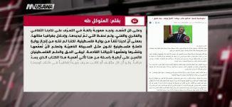 """""""دبلوماسية الحصار"""" للدكتور صائب عريقات"""" تأصيلٌ ووفاء وبلا تعليق،المتوكل طه،مترو الصحافة،20-12"""