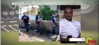 اللحظات الأخيرة .. محاولة سطو في طمرة - وائل عواد -  صباحنا غير -31-8-2017 - مساواة