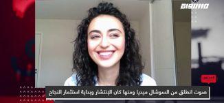 صوت انطلق من السوشال ميديا ومنها كان الإنتشار وبداية استثمار النجاح،المحتوى في رمضان،الحلقة 26