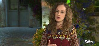 تعنيف المسنين في بيوت المسن  - ج 1 - نائل بطّو و  ميسا سليمان - #حالنا - قناة مساواة الفضائية